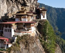 bhutan-buildings-mountains-valleys-1920x1080-wallpaper