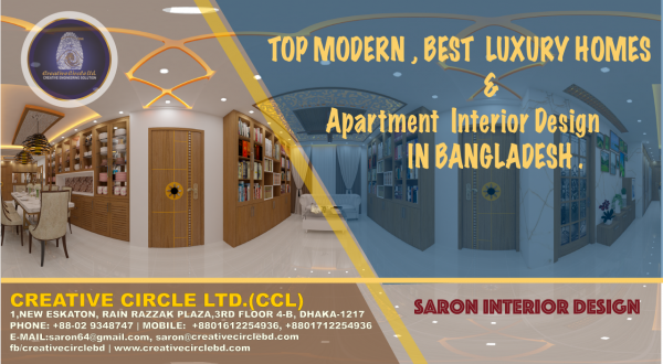 TOP-MODERN-BEST-LUXURY-HOMES-Apartment-Interior-Design-IN-BANGLADESH