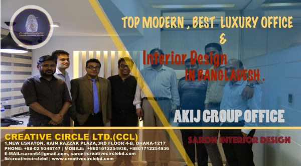 TOP MODERN , BEST LUXURY OFFICE & Apartment Interior Design IN BANGLADESH -01