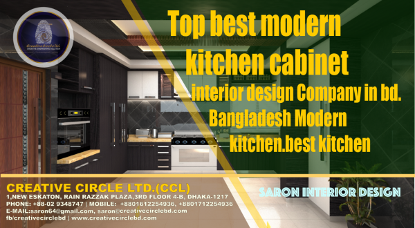 top best modern kitchen cabinet interior design Company in bd.Bangladesh Modern kitchen.best kitchen-01